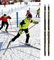 Купить лыжи беговые NIS в Москве недорого, беговые лыжи с платформой ... eba0ec5ad77